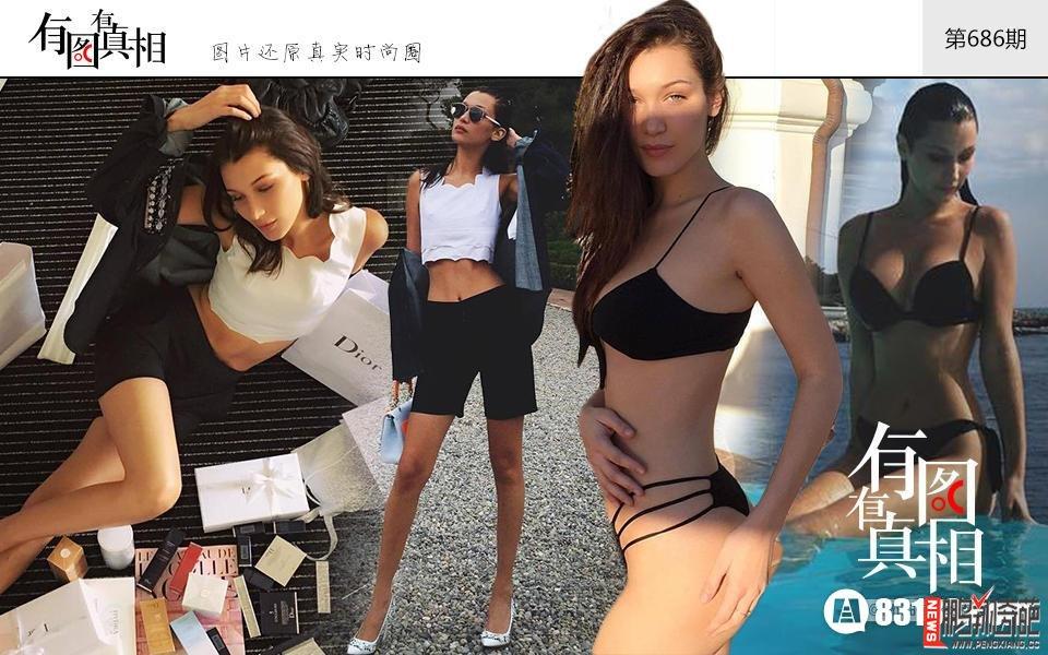 资讯生活【图】有料!19岁一露成名的国际时尚新生